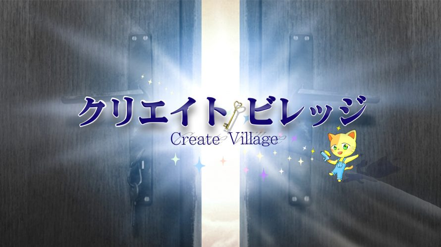 create village
